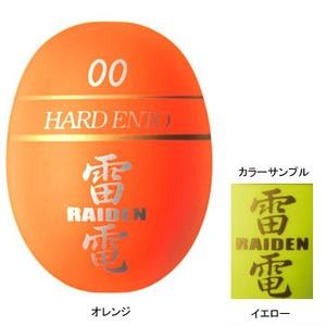 Golden Mean(ゴールデンミーン) 雷電 宮川ウキ ハード遠投 00 イエロー