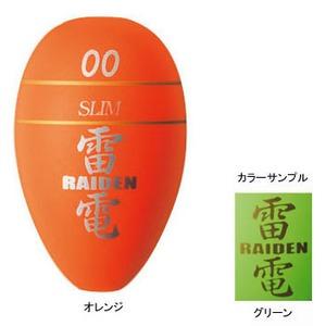 Golden Mean(ゴールデンミーン) 雷電 宮川ウキ スリム 3B グリーン