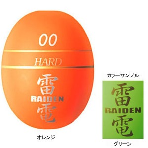 Golden Mean(ゴールデンミーン) 雷電 宮川ウキ ハード 00 グリーン