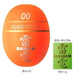 Golden Mean(ゴールデンミーン) 雷電 宮川ウキ ハード遠投 0 グリーン