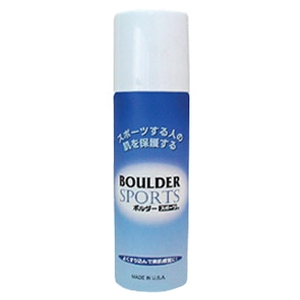 BOULDER SPORTS(ボルダースポーツ) ボルダースポーツ56グラム