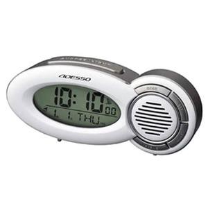 ADESSO(アデッソ) 音声目覚まし電波時計