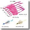DAMIKI JAPAN(ダミキジャパン) 超マウスリン 5g #11 メッキイワシ