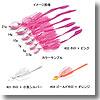 DAMIKI JAPAN(ダミキジャパン) 超マウスリン 7g #01 ホロ×小魚シルバー