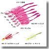 DAMIKI JAPAN(ダミキジャパン) 超マウスリン 10g #05 ゴールドホロ×レッド