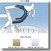 BIKE RIBBON(バイクリボン) プロフェッショナル カーボン P46 P46(カーボンホワイト)