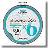 UVF エメラルダス 6ブレイド+Si 0.5号 ファイングリーン