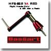 パーツ:バサート ハイパースピンフレーム HSF-S521-A RE(レッド)