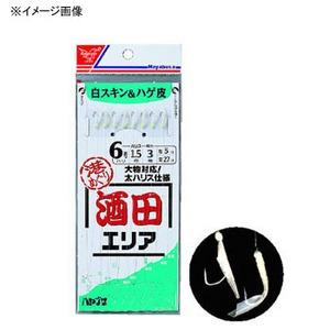 ハヤブサ(Hayabusa) 港めぐり 酒田エリア 鈎7/ハリス2 白