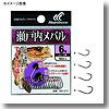 小袋バラ鈎 瀬戸内メバル 7号 上黒