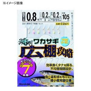 ハヤブサ(Hayabusa) 湖翔ワカサギ 広棚攻略 秋田キツネ7本鈎 鈎1/ハリス0.2 金