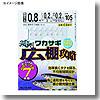 湖翔ワカサギ 広棚攻略 秋田キツネ7本鈎 鈎1/ハリス0.2 金