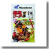 誘撃カレイ 速変リーダー 3本鈎1セット 鈎14/ハリス5 上黒