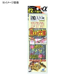 ハヤブサ(Hayabusa) 投げ釣り+α ハッキリ見える仕掛2本鈎×3 鈎8/ハリス1.5 赤