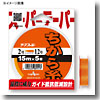 ちから糸 オレンジ 5本セット 15m 5-12号 オレンジ