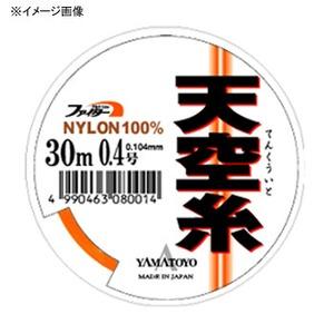 ヤマトヨテグス(YAMATOYO) 天空糸 30m 0.8号 オレンジ