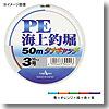PE 海上釣堀タナキャッチ 50m 5号 青×オレンジ×緑×赤×紫