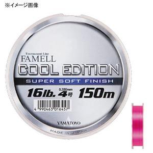 ヤマトヨテグス(YAMATOYO) クールエディション 150m 8号 コントロールピンク