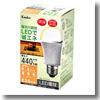 LED電球 電球色 6.5W KDL5FW26