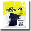 ゲーリーヤマモト サタンテール 3インチ 150 スモークW/LGブラックフレーク