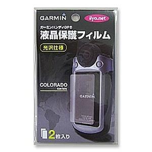 GARMIN(ガーミン) コロラド用液晶フィルム