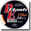 フラッシュPE 150m 1.2号 オレンジ