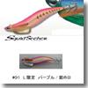 バレーヒル(ValleyHill) Squid Seeker Light Tune(スクイッドシーカー ライトチューン)