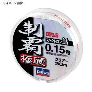 ダイワ(Daiwa) スペクトロン鮎 制覇 極硬 0.2号 クリア