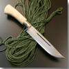 狩猟刀剣鉈・両刃 180mm