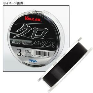 サンヨーナイロン VALCAN クロ秘伝 クロハリス 50m 5号 ブラック