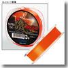 APPLAUD T/Z SUPER 磯 150m 5号 サイトオレンジ