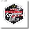 パワーカーボン イカスペシャル 100m 3号 SCL(スーパークリアー)