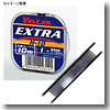 VALCAN EXTRA H-10 10m 0.4号 ナチュラルグレー