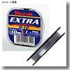VALCAN EXTRA H-10 10m 0.8号 ナチュラルグレー