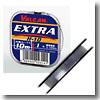 VALCAN EXTRA H-10 10m 1号 ナチュラルグレー