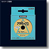アラミックス 10m 3号 茶