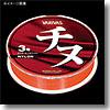 バリバス チヌ専用道糸「ナイロン」 2.5号 フラッシュオレンジ