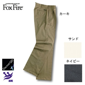 Fox Fire(フォックスファイヤー) QDCダイナミクス2タックパンツ サンド 82