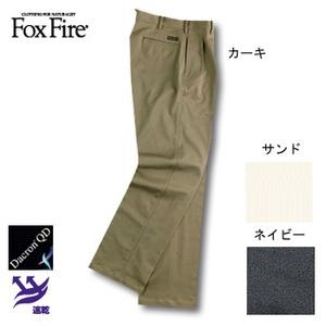 Fox Fire(フォックスファイヤー) QDCダイナミクス2タックパンツ サンド 85