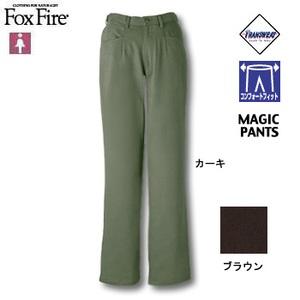 Fox Fire(フォックスファイヤー) トランスウェットスウェードCFストレッチパンツ L ブラウン