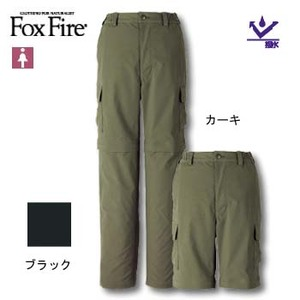 Fox Fire(フォックスファイヤー) フィッティジップオフパンツ M ブラック