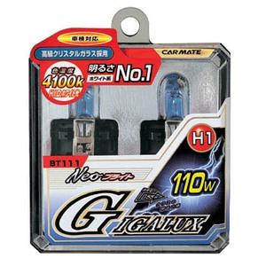 GIGALUX(ギガルクス) Neoブライト H1 55W