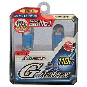 GIGALUX(ギガルクス) Neoブライト H7 55W