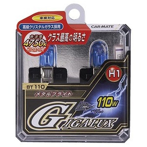 GIGALUX(ギガルクス) メタルブライト H1 55W