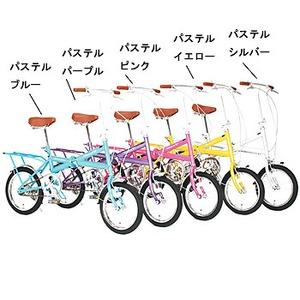 B-GROW 16インチ折畳み自転車 パステルカラー Xタイプ ヘブンズ パステルブルー