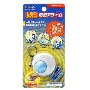 ELPA(エルパ) LEDライト付防犯アラーム ブルー