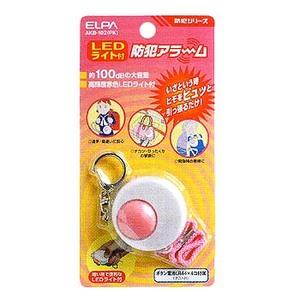 ELPA(エルパ) LEDライト付防犯アラーム ピンク