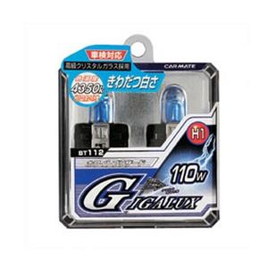 GIGALUX(ギガルクス) ホワイトブリザード H1 55W ホワイト