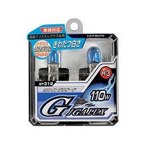 GIGALUX(ギガルクス) ホワイトブリザード H3 55W ホワイト