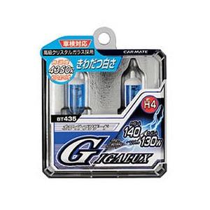 GIGALUX(ギガルクス) ホワイトブリザード H4 60/55 ホワイト